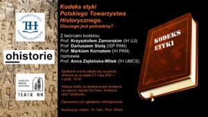 Kodeks etyki Polskiego Towarzystwa Historycznego. Dlaczego jest potrzebny?